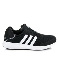Divatos futócipő ADIDAS element refresh m